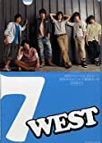 7WEST A4クリアファイル 関西ジャニーズJr. 2010 夏休みだよ!全員集合 in 大阪城ホール