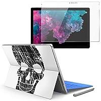 Surface pro6 pro2017 pro4 専用スキンシール ガラスフィルム セット 液晶保護 フィルム ステッカー アクセサリー 保護 骸骨 ドクロ 黒 011568