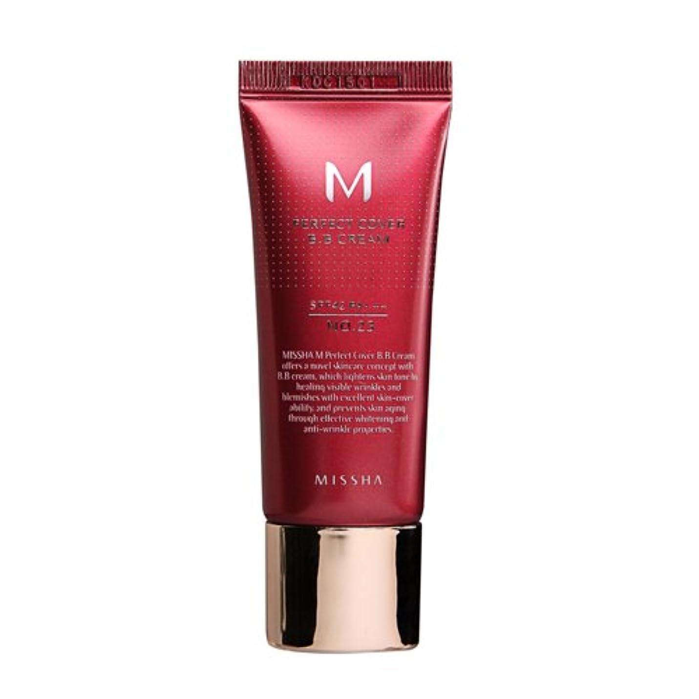 チャンバー汚れるを必要としていますミシャ Missha M パーフェクト カバー BBクリーム SPF42 PA+++ (23号:ナチュラルベージュ) 20g