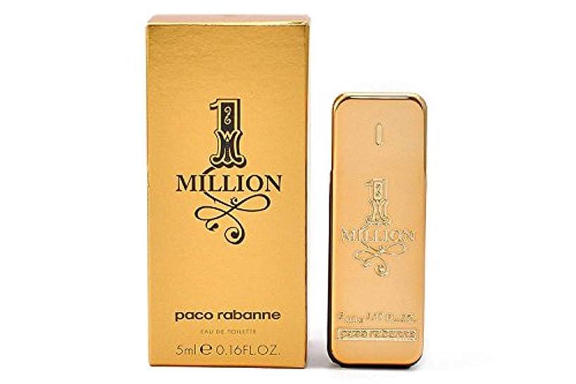 付き添い人手数料特異なパコラバンヌ ワンミリオン EDT 5ml ミニ香水(並行輸入品)