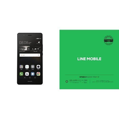 Huawei P9 LITE SIMフリースマートフォン VNS-L22-BLACK(ブラック) 日本正規代理店品 LINEモバイル 音声通話SIMエントリーパックセット