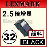 【大容量】レックスマーク32(顔料ブラック)リサイクルインク 大増量インク LEXMARK32 インクカートリッジ 純正型番#32 18C0032A-J 対応、再生インク