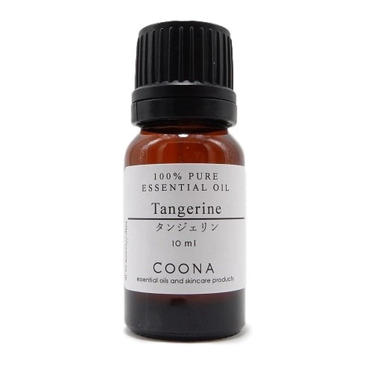 コンソール礼拝プレゼンタータンジェリン 10 ml (COONA エッセンシャルオイル アロマオイル 100%天然植物精油)