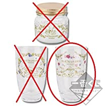 一番くじDreamStore PIKACHU&FRIENDS WITH BERRIES H賞 ガラス雑貨コレクション  グラス(ライチュウ)単品