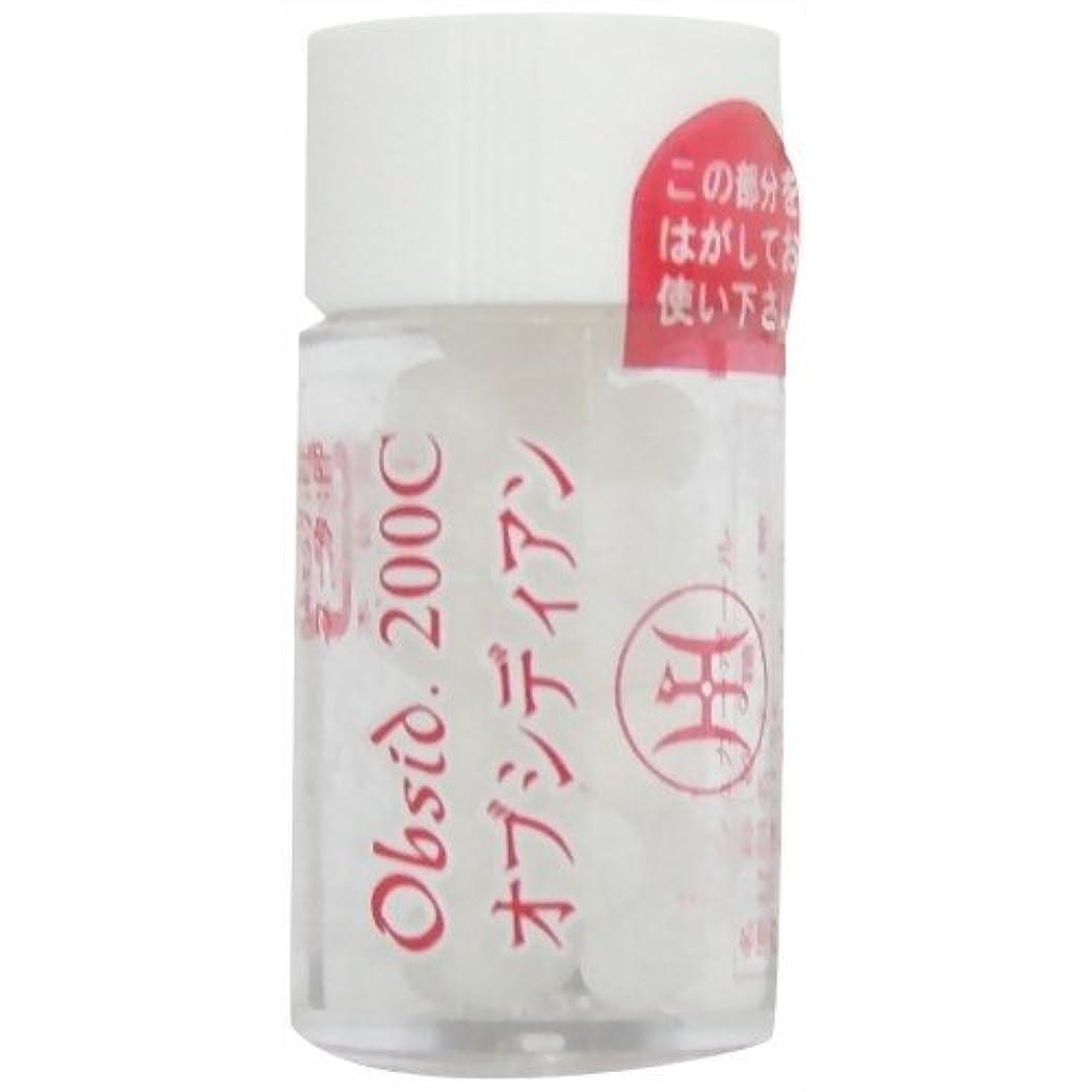 名前を作る体細胞の量ホメオパシージャパンレメディー Obsid. オブシディアン200C 小ビン