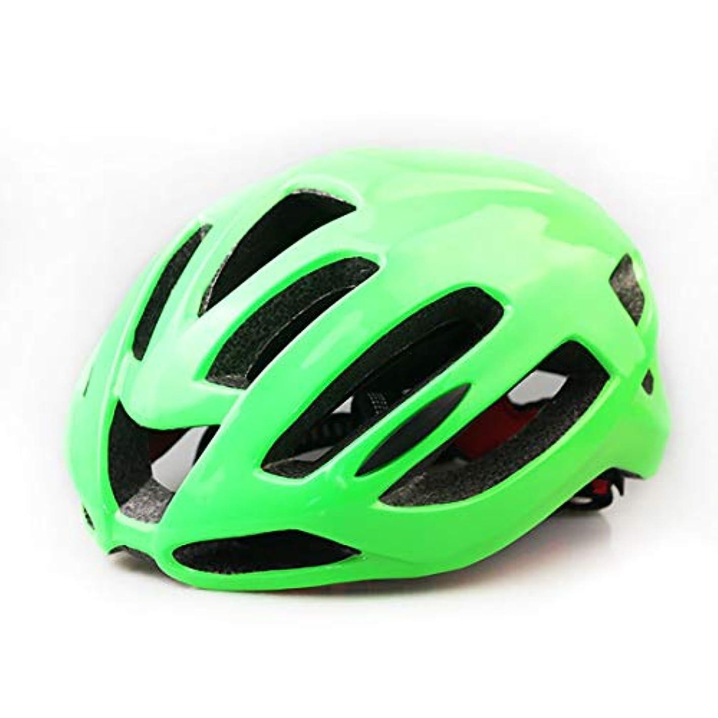失思慮深い溶けたPCおよびEPS素材のマウンテンバイク用ヘルメット、一体成型ライディング用ヘルメットアウトドア、Lコード、男性および女性 自転車 アクセサリー (Color : Green)
