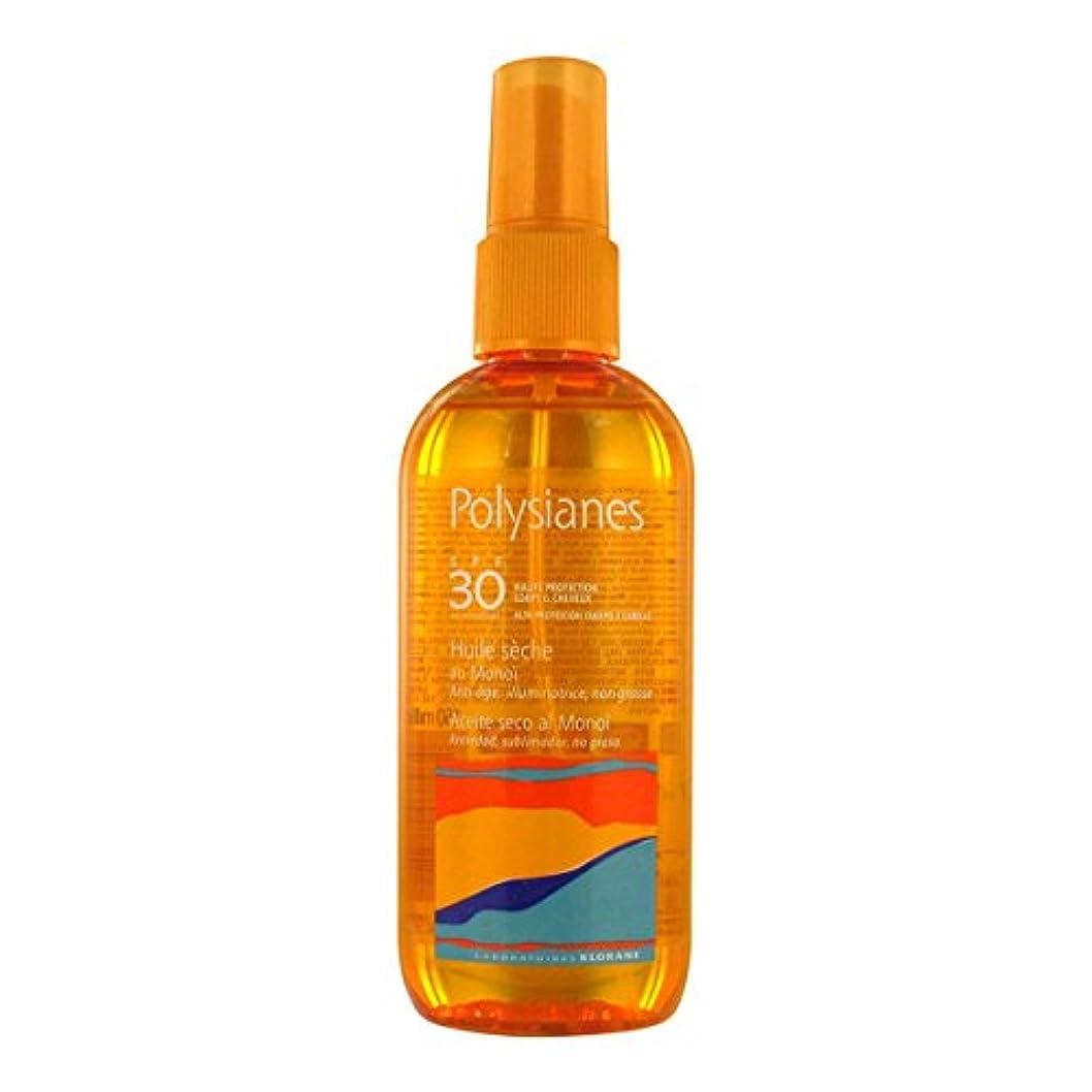 神聖目立つおっとPolysianes Dry Oil With Mono Spf30 150ml [並行輸入品]