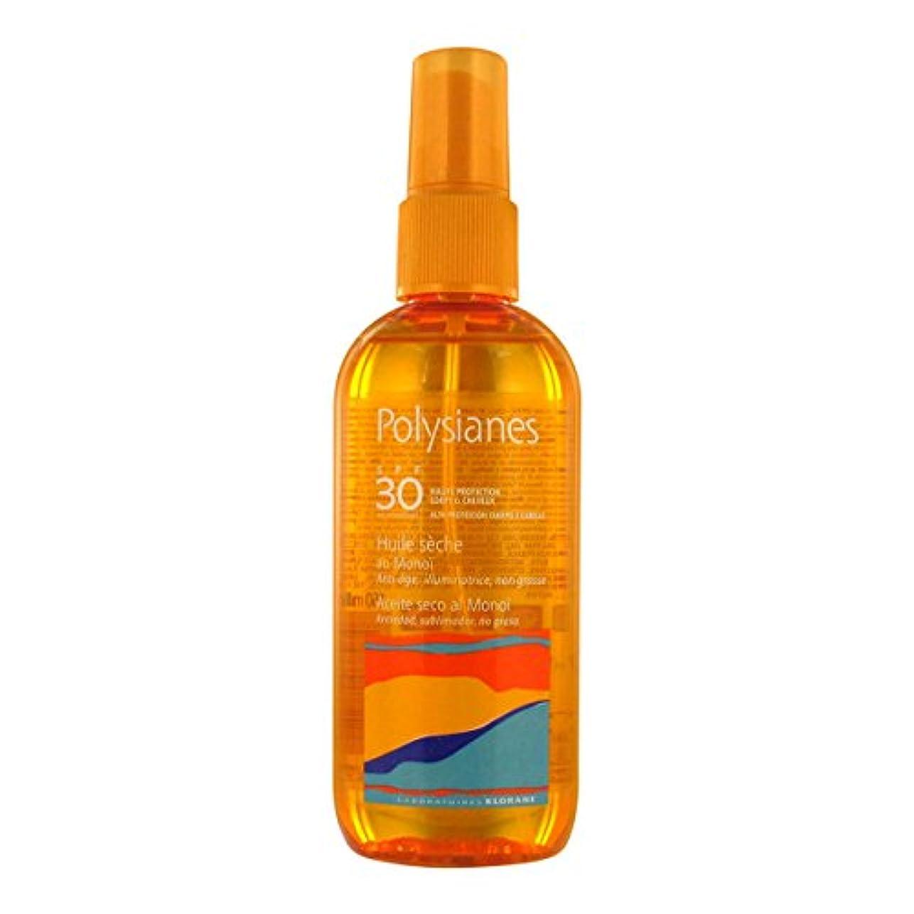 火炎告発者減衰Polysianes Dry Oil With Mono Spf30 150ml [並行輸入品]