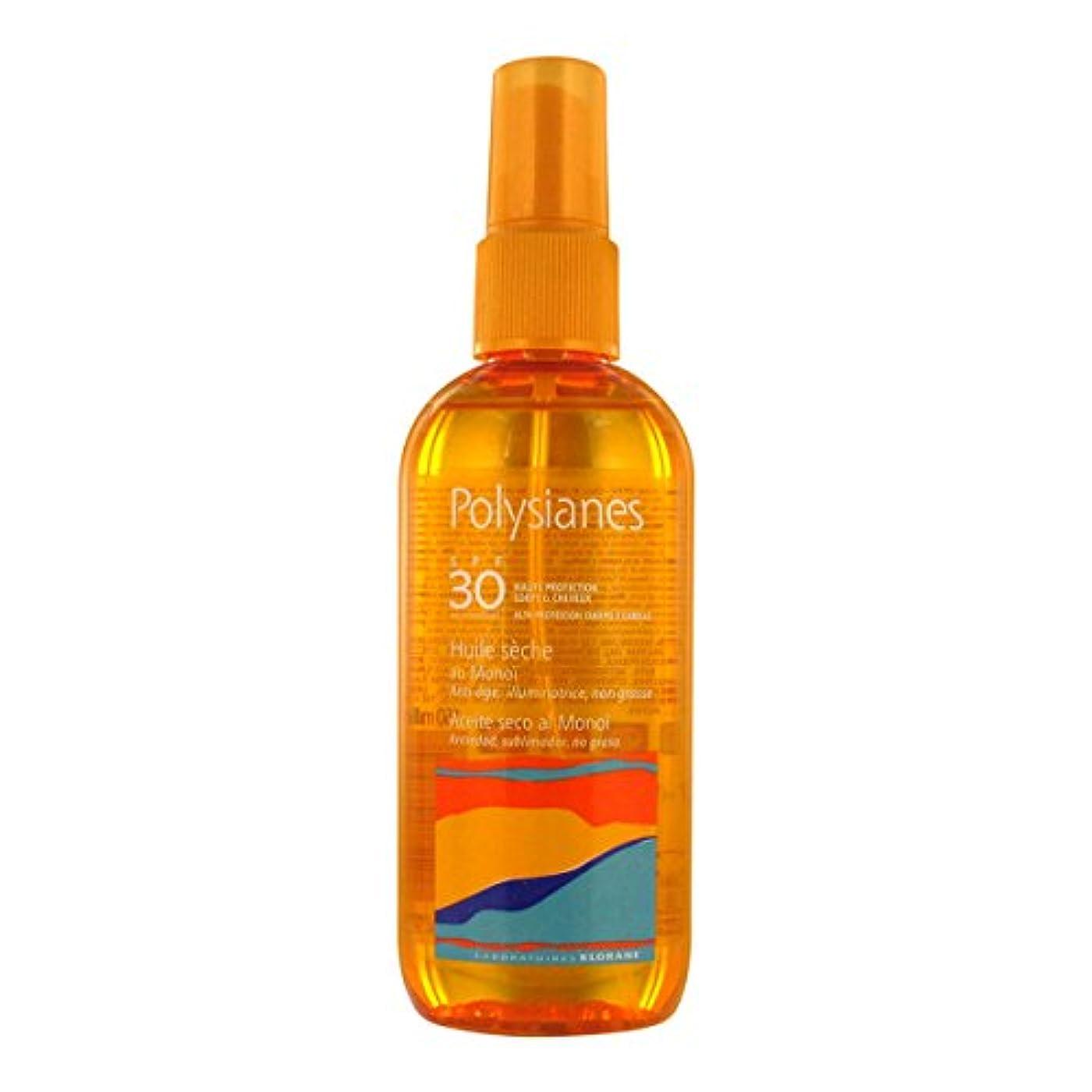 ブレス文明化する遠いPolysianes Dry Oil With Mono Spf30 150ml [並行輸入品]