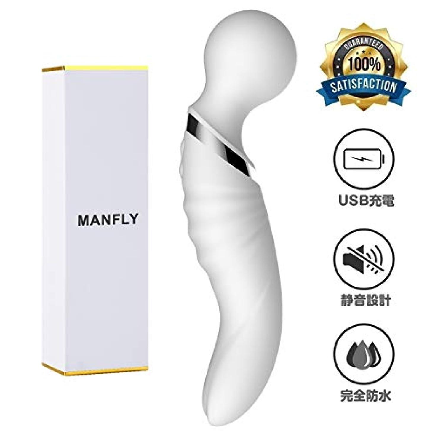 付添人尊厳純粋なMANFLY ハンディマッサージャー 電動 コードレス 超静音 完全防水 USB充電式 筋肉ストレス解消 多機能 デュアルモーター強力振動マッサージ器 (ホワイト)