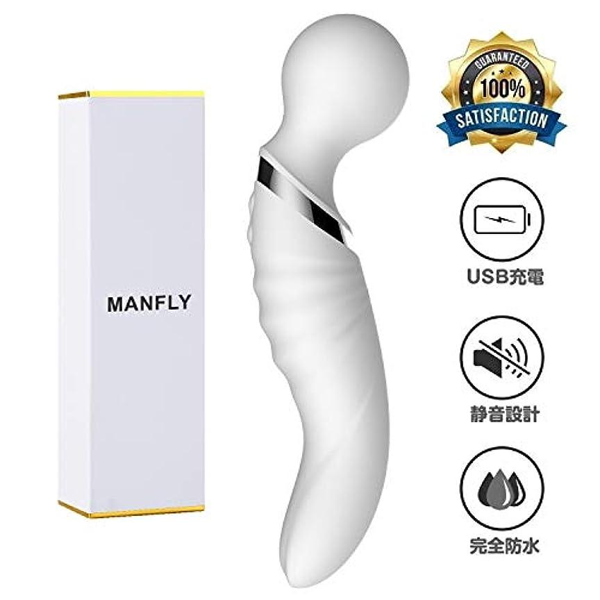 袋私ブレイズMANFLY ハンディマッサージャー 電動 コードレス 超静音 完全防水 USB充電式 筋肉ストレス解消 多機能 デュアルモーター強力振動マッサージ器 (ホワイト)