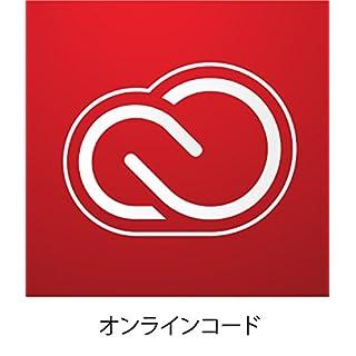 Adobe Creative Cloud コンプリート 2017年版 |12か月版|オンラインコード版