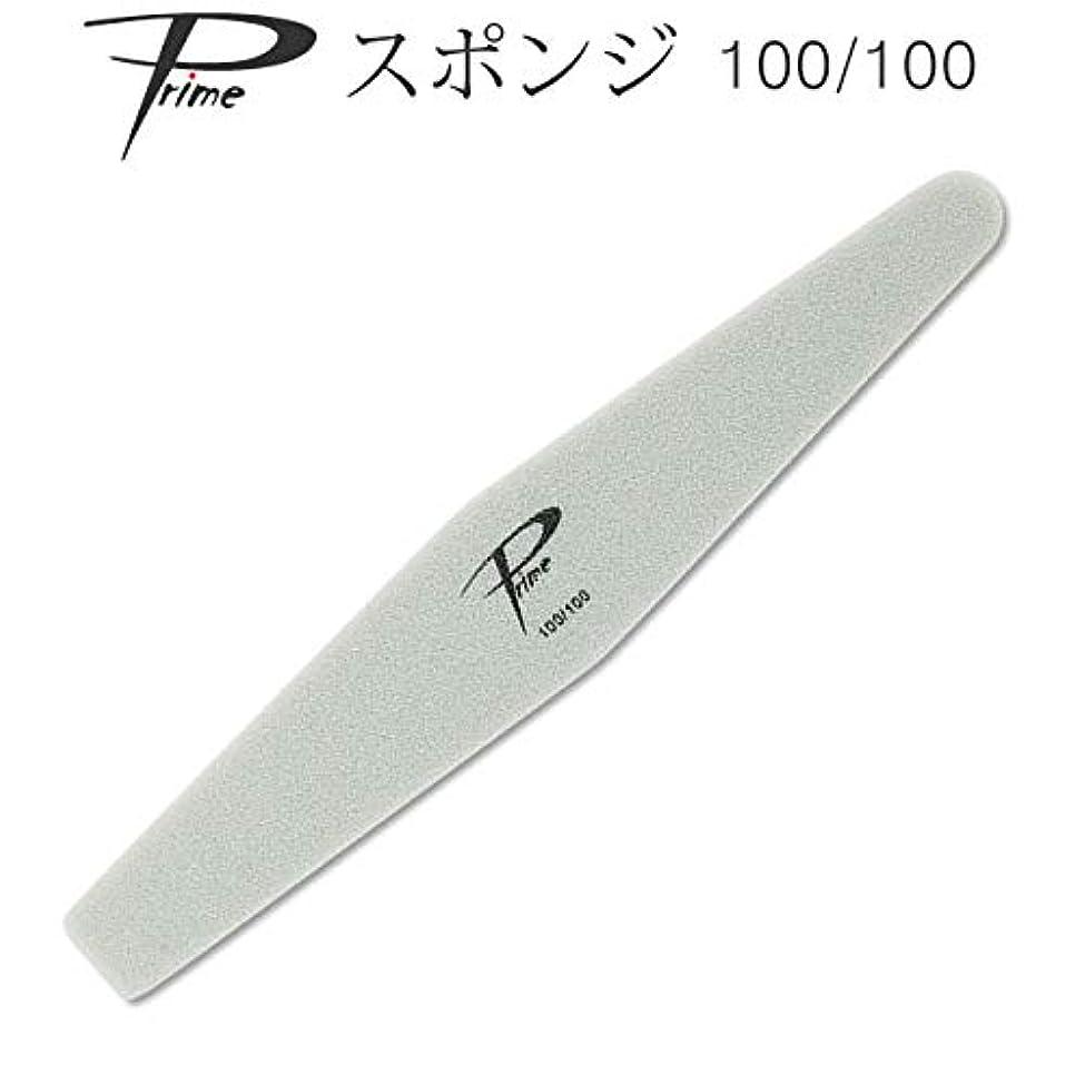 ケーブルカー色合い泥Prime スポンジファイル 100/100