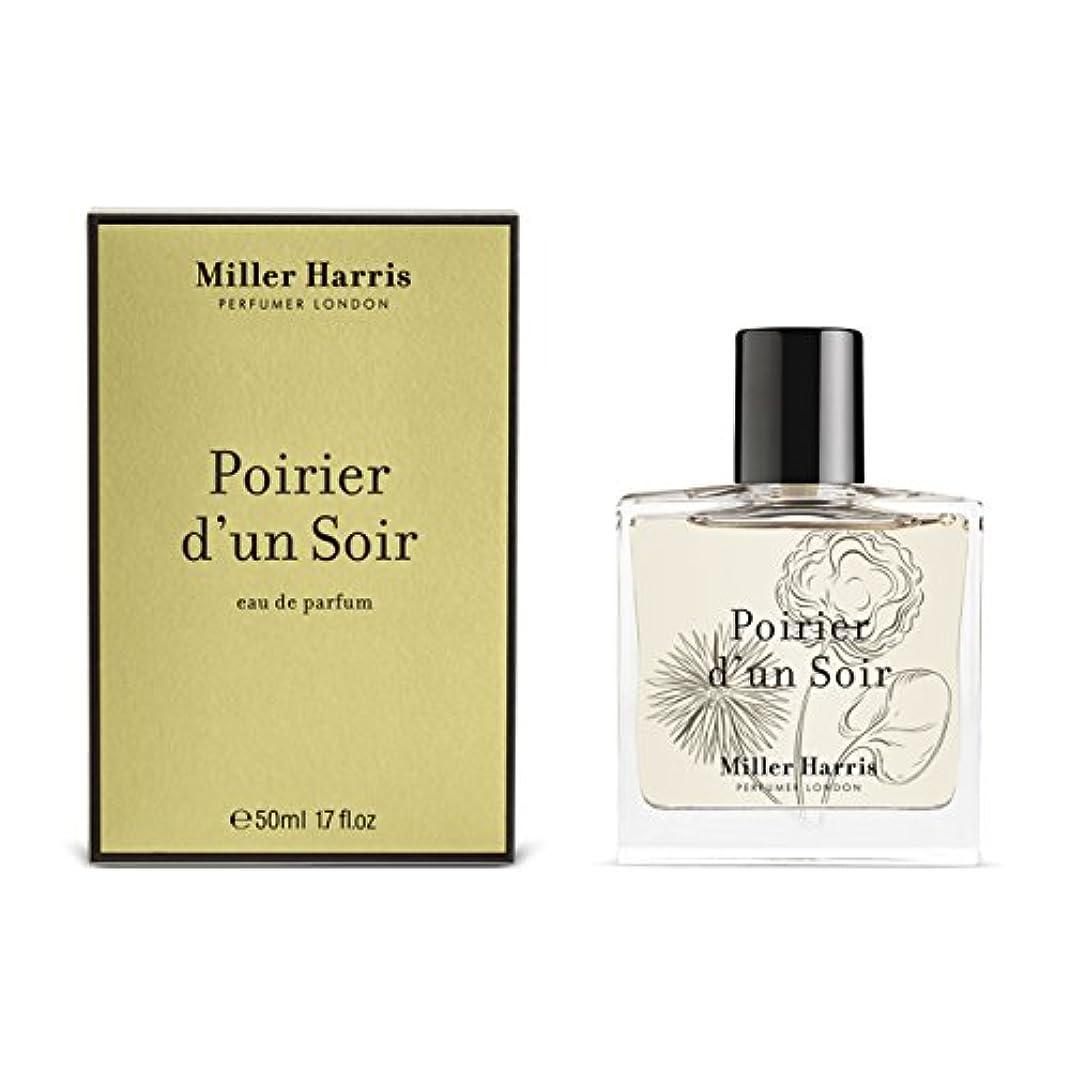 常に季節シンプトンミラーハリス Poirier D'un Soir Eau De Parfum Spray 50ml/1.7oz並行輸入品