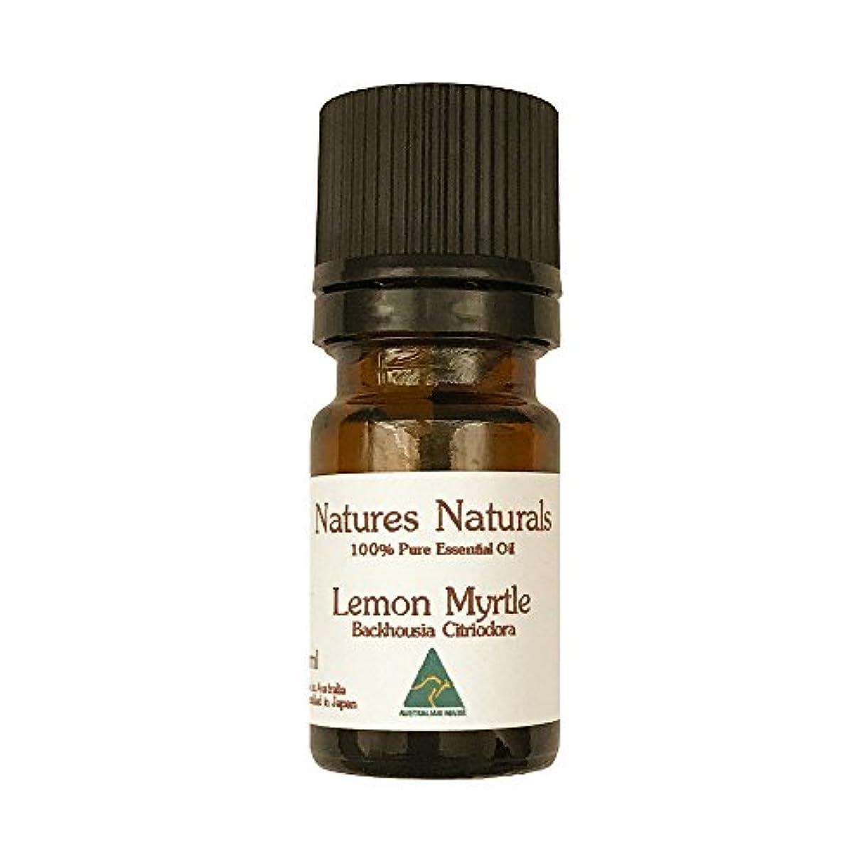 分析分析豆レモンマートル エッセンシャルオイル 100% 精油 5ml