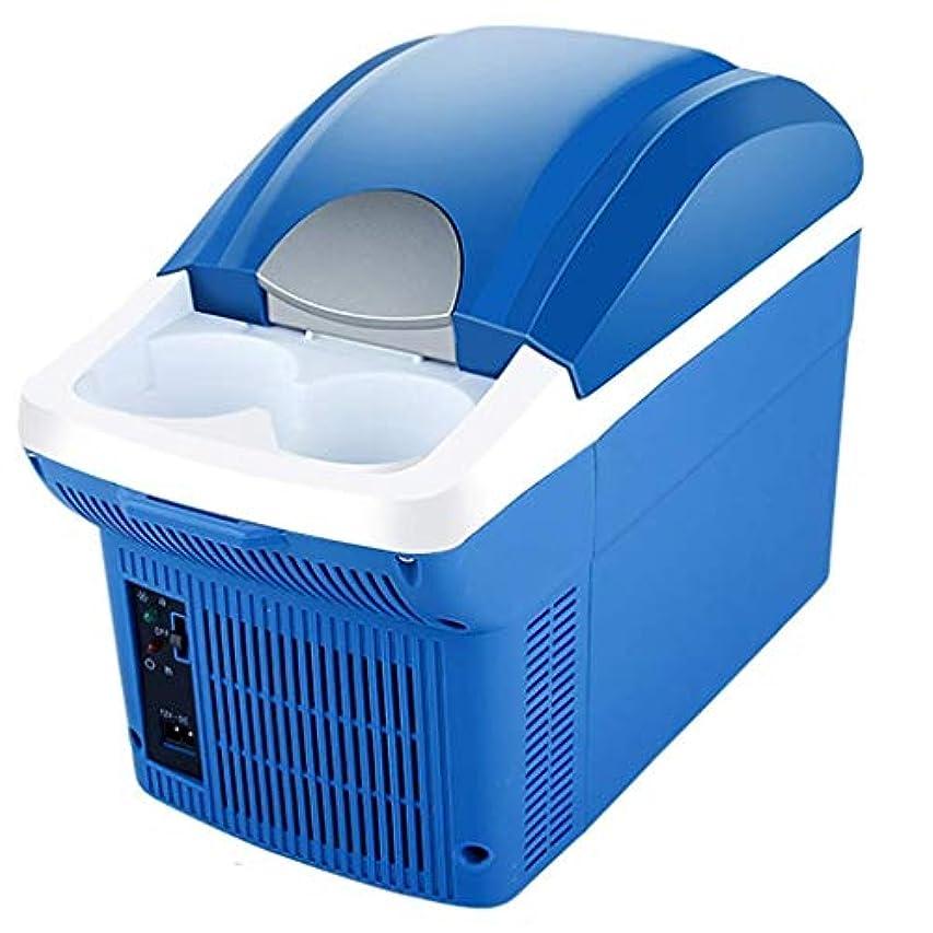 滞在アーサーコナンドイル寸法LFSPミニ冷蔵庫 8Lデュアルコアクーリングミニ冷蔵庫 - ポータブルカー家庭用冷蔵庫12-24V / 220Vの学生寮の冷蔵庫冷凍庫