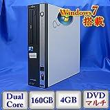 【中古デスクトップパソコン】富士通 ESPRIMO D550/B [FMVDF2A0E1] -Windows7 Professional 32bit Core2Duo 2.933GHz 4GB 160GB DVDハイパーマルチ(B1021D004)