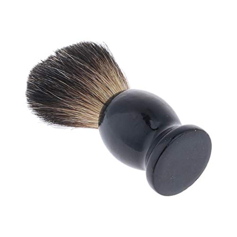 ウェイター硬さためらうdailymall シェービングブラシ 男性用 髭剃りブラシ 理容 洗顔 サロン道具 シェービングツール