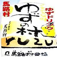 高知県産 馬路村 柚子ドリンク ゆずの村280m 24本入り 「ごっくん馬路村」 ペットボトルタイプ