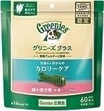 グリニーズ ニュートロジャパン グリニーズプラス カロリーケア 超小型犬用(1.3~4kg) 60本入り