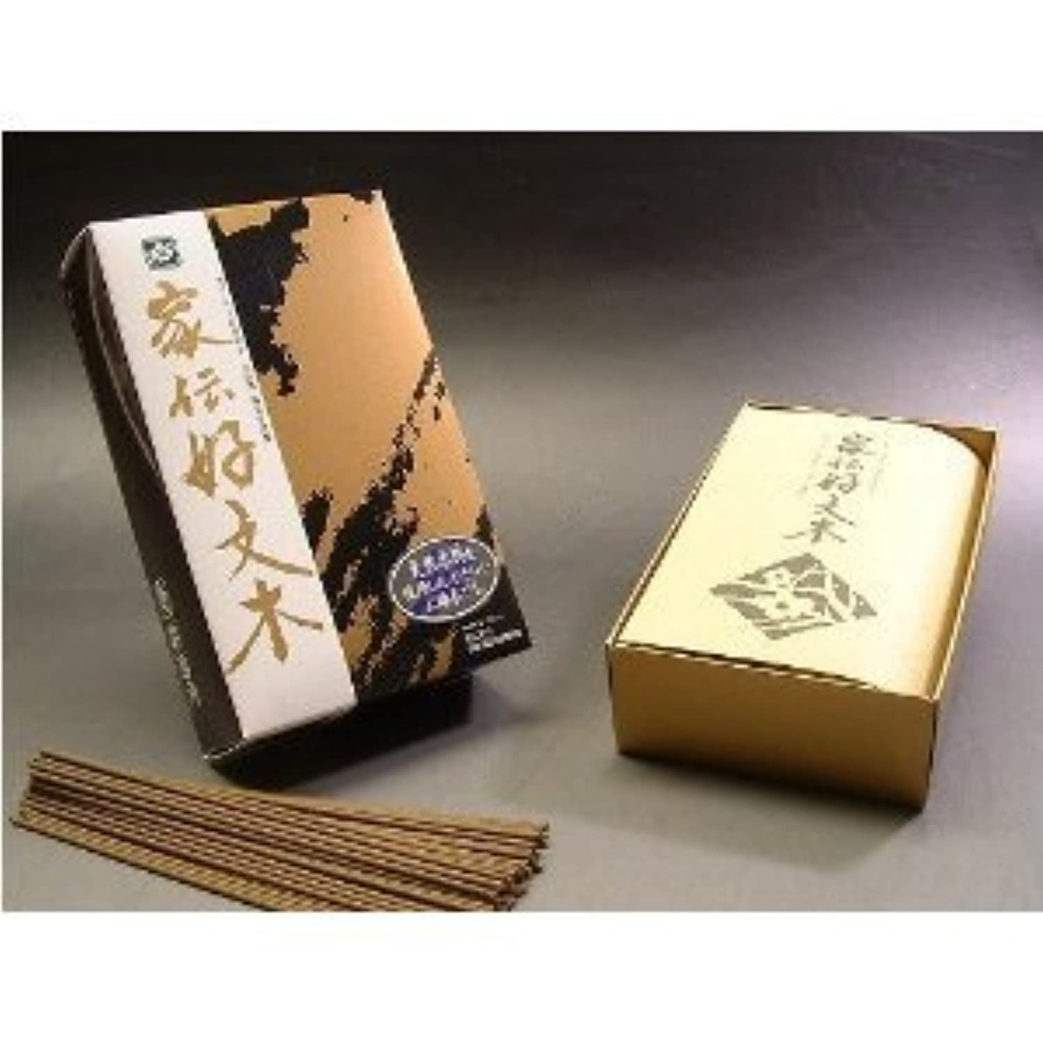 満足できる断言する統合梅栄堂 家伝好文木 短寸大型バラ詰