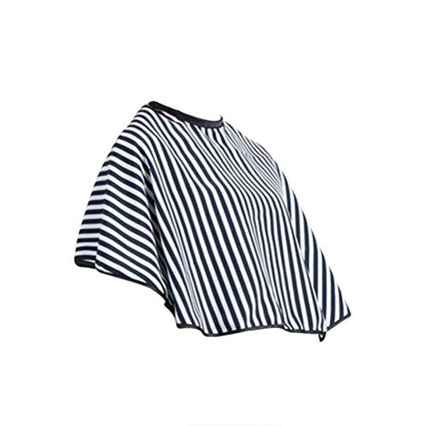 が欲しいまもなく単位OUNONA シャンプーケープ 毛染めケープ 散髪ケープ 散髪マント ヘアーエプロン ヘアカラー用 ナイロン製