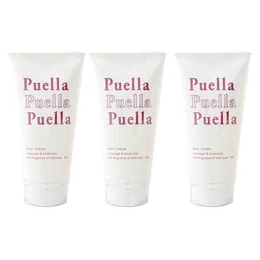 粒ローブエゴマニア3個セット puella(プエルラ)