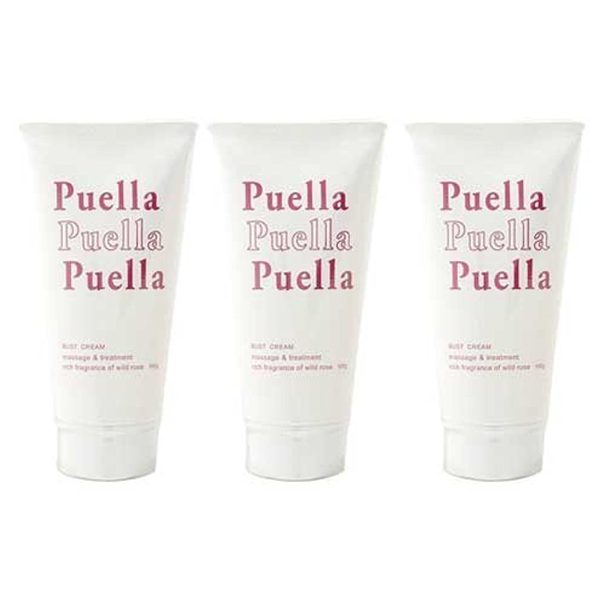 キャンベラそれに応じてフィクション3個セット puella(プエルラ)