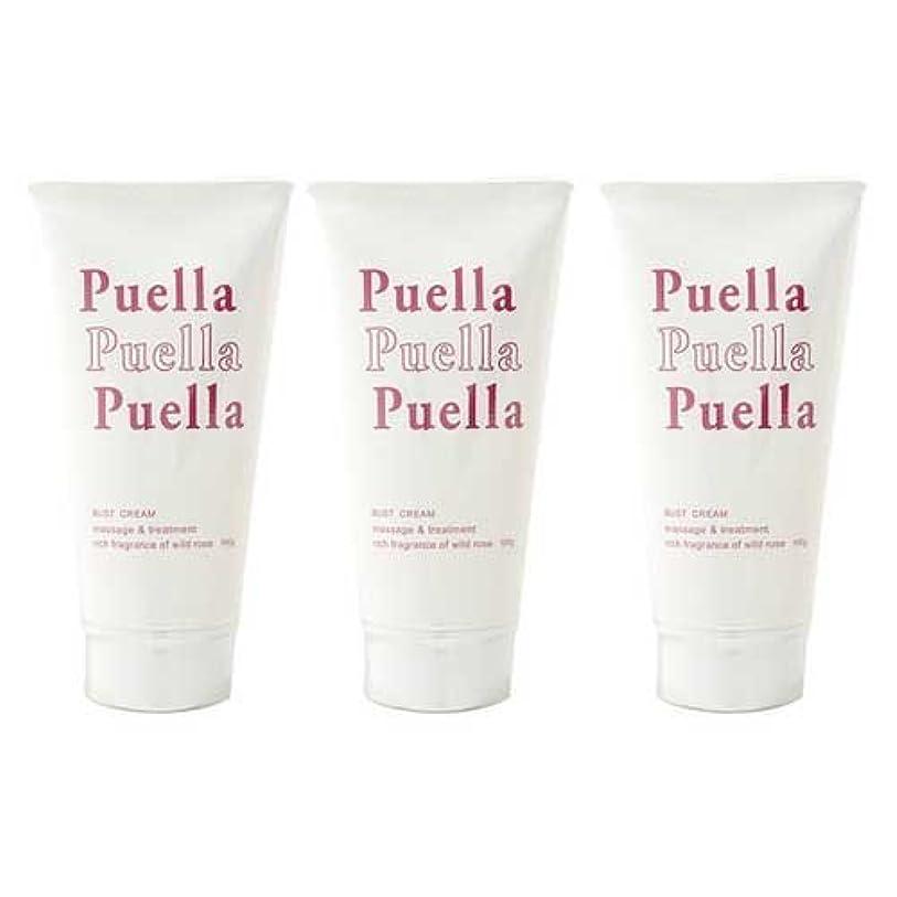 忌み嫌う動くうめき声3個セット puella(プエルラ)
