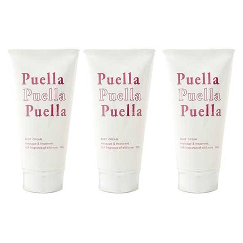 静かな間接的液化する3個セット puella(プエルラ)
