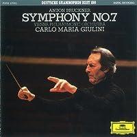 交響曲第7番ホ長調