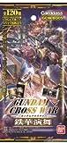 【特典】ガンダムクロスウォー ブースターパック 鉄華演舞 (GCW-BO05) 20パック入りBOX