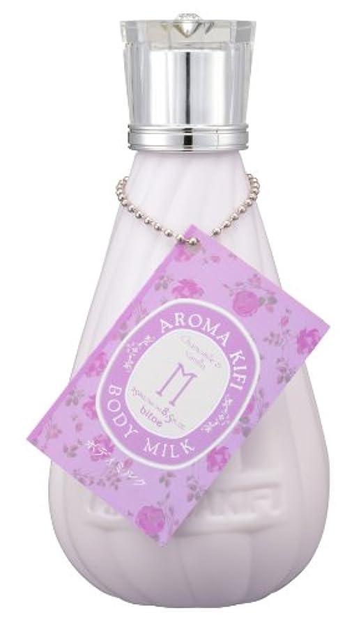 シンポジウムおばさん指アロマキフィ(AROMAKIFI) ボディミルク カモミール&バニラ 250ml