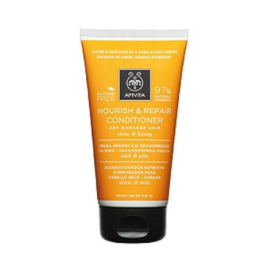 仮説圧力ホーンアピヴィータ Nourish & Repair Conditioner with Olive & Honey (For Dry-Damaged Hair) 150ml [並行輸入品]