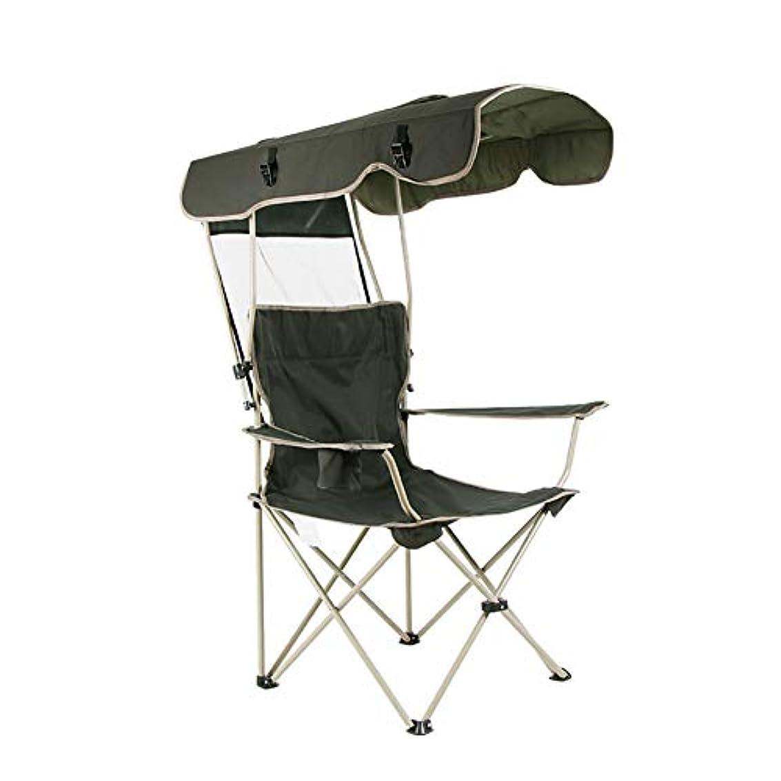 ラベ増強落ち着いて屋外折りたたみチェア - ポータブル釣り調節可能なサンシェードビーチチェア - キャンプレジャーアームチェア