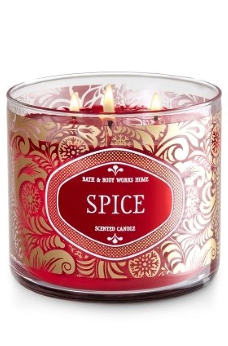 モチーフ側面警告Spice 3-wick Scented Candle