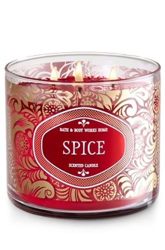 否定する恐れる時計Spice 3-wick Scented Candle