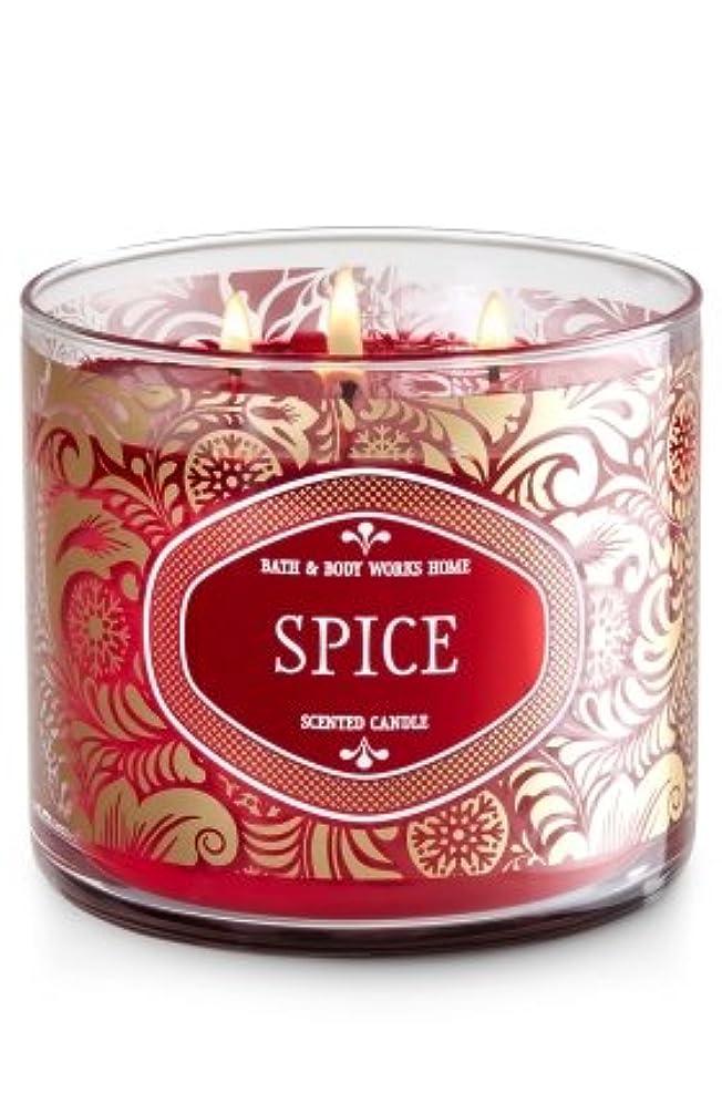 締め切り望み床Spice 3-wick Scented Candle