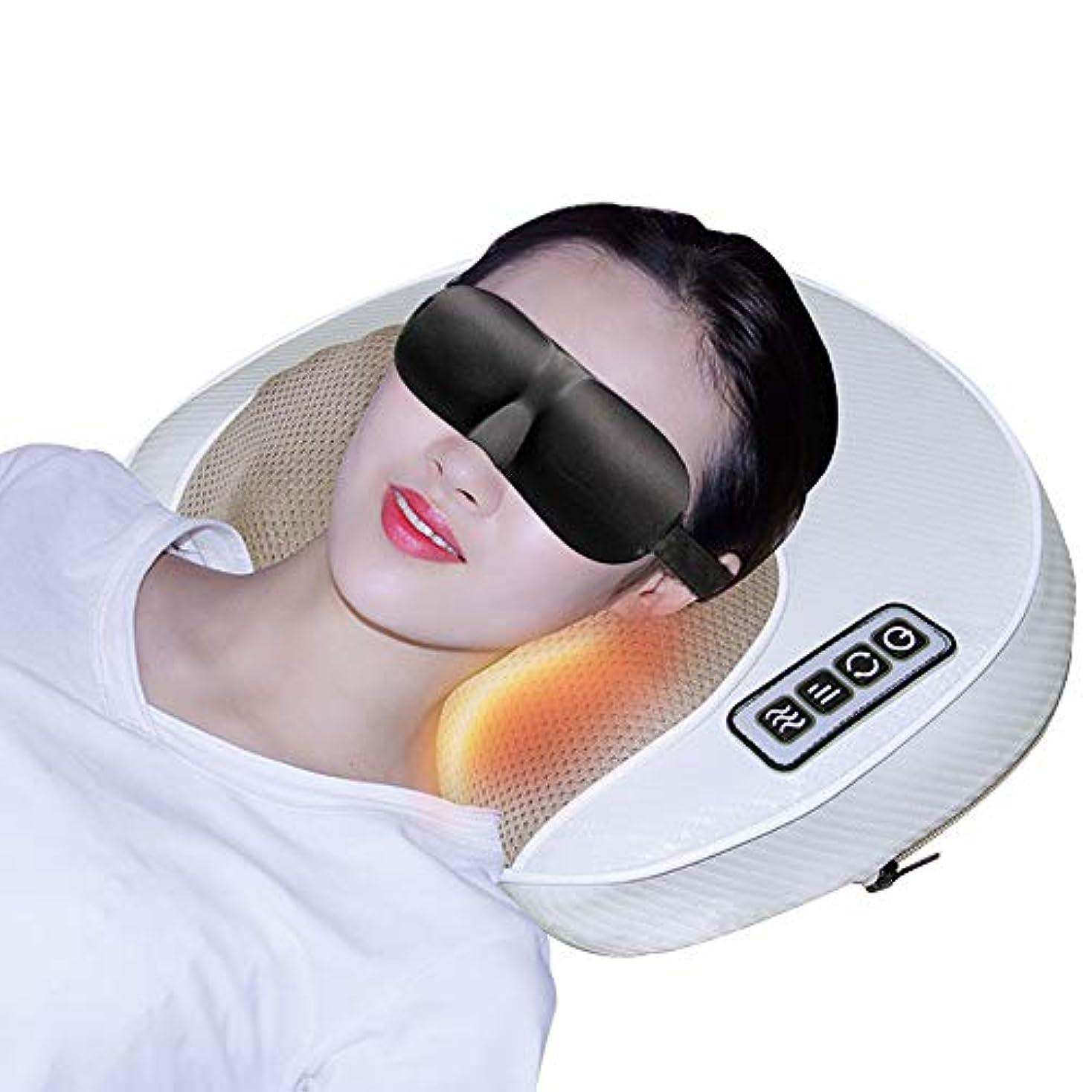 作動する他に気候RanBow 8D首マッサージピロー 首/肩/背中/お腹/腰/太もも/ふくらはぎ/足裏 マッサージャー マッサージ クッション 枕 赤外温熱療法 16個の揉み玉 3階段のレベル 15分オートオフタイマー 3Dアイマスク付 クリーム