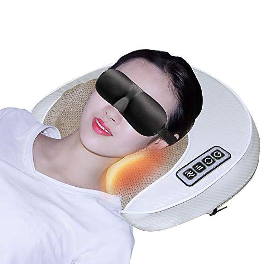 幻想的高架コテージRanBow 8D首マッサージピロー 首/肩/背中/お腹/腰/太もも/ふくらはぎ/足裏 マッサージャー マッサージ クッション 枕 赤外温熱療法 16個の揉み玉 3階段のレベル 15分オートオフタイマー 3Dアイマスク付...