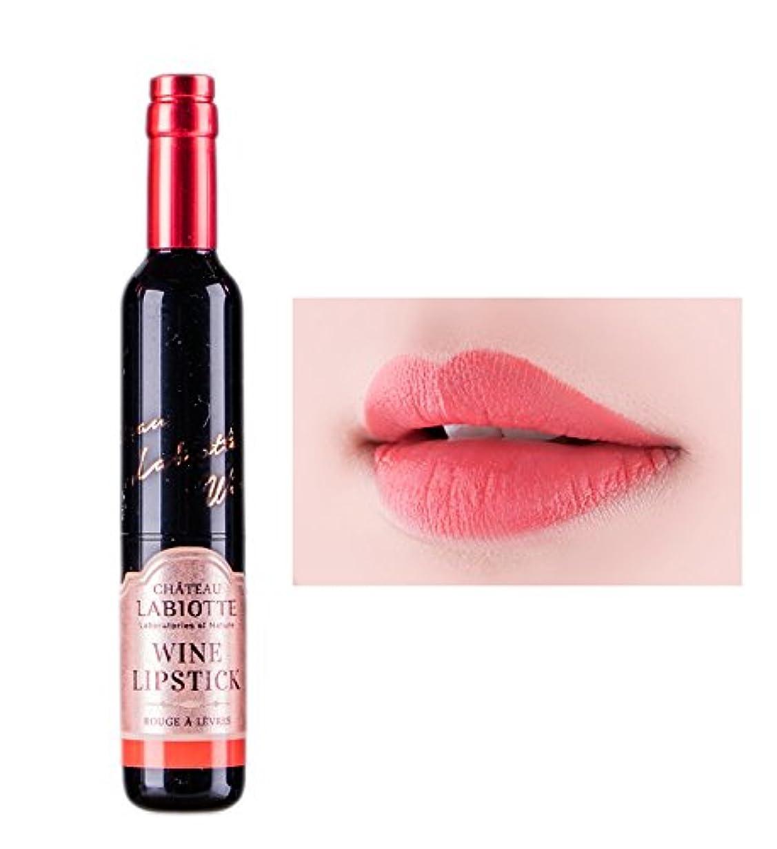 考案する苦難めまいがLABIOTTE (ラビオッテ) シャトーラテ ワイン リップ グロス 口紅 Melting [海外直送品] Labiotte Wine Lipstick Melting (CR01 : CHABLIS CORAL)