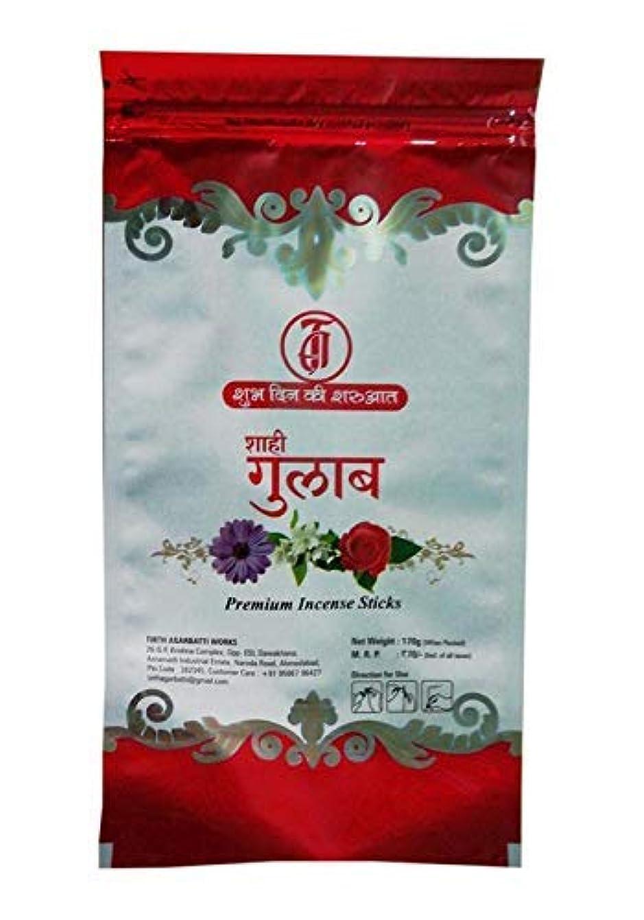 しばしば死求めるTIRTH Sahi Gulab Premium Incense Stick/Agarbatti (170 GM Pack) Pack of 2