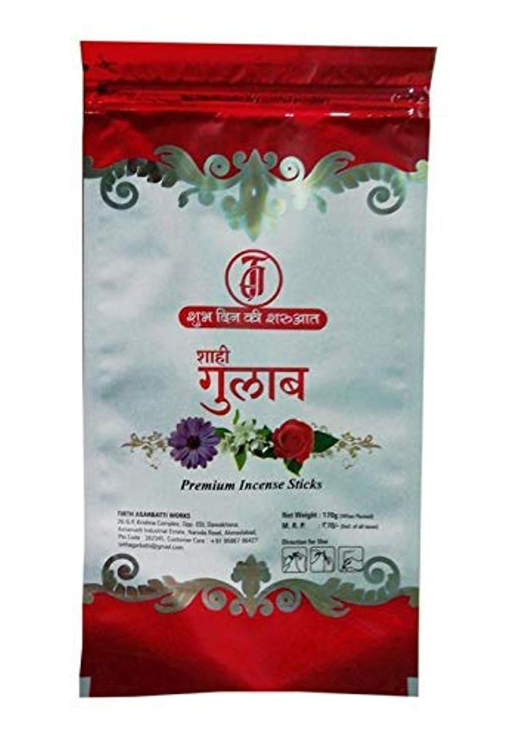 考える懐疑論退屈TIRTH Sahi Gulab Premium Incense Stick/Agarbatti (170 GM Pack) Pack of 2