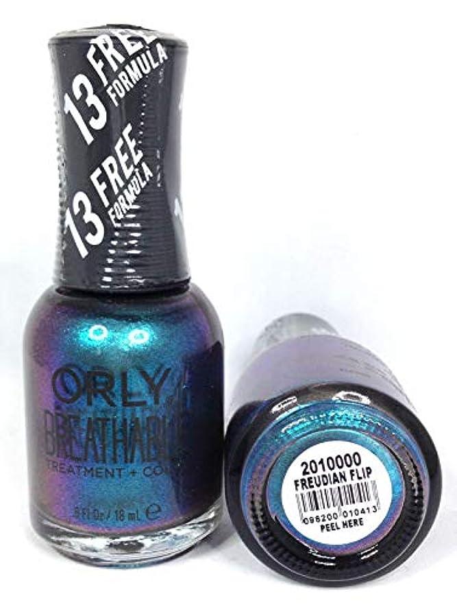 クロニクル今まで首ORLY Breathable Lacquer - Treatment+Color - Freudian Flip - 18 mL / 0.6 oz