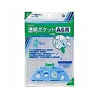 コレクト 透明ポケット A6 30枚 CF-660 【 3セット 】