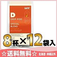UCC DRIP POD(ドリップポッド) 鑑定士の誇りスペシャルブレンド 8杯×12箱入り