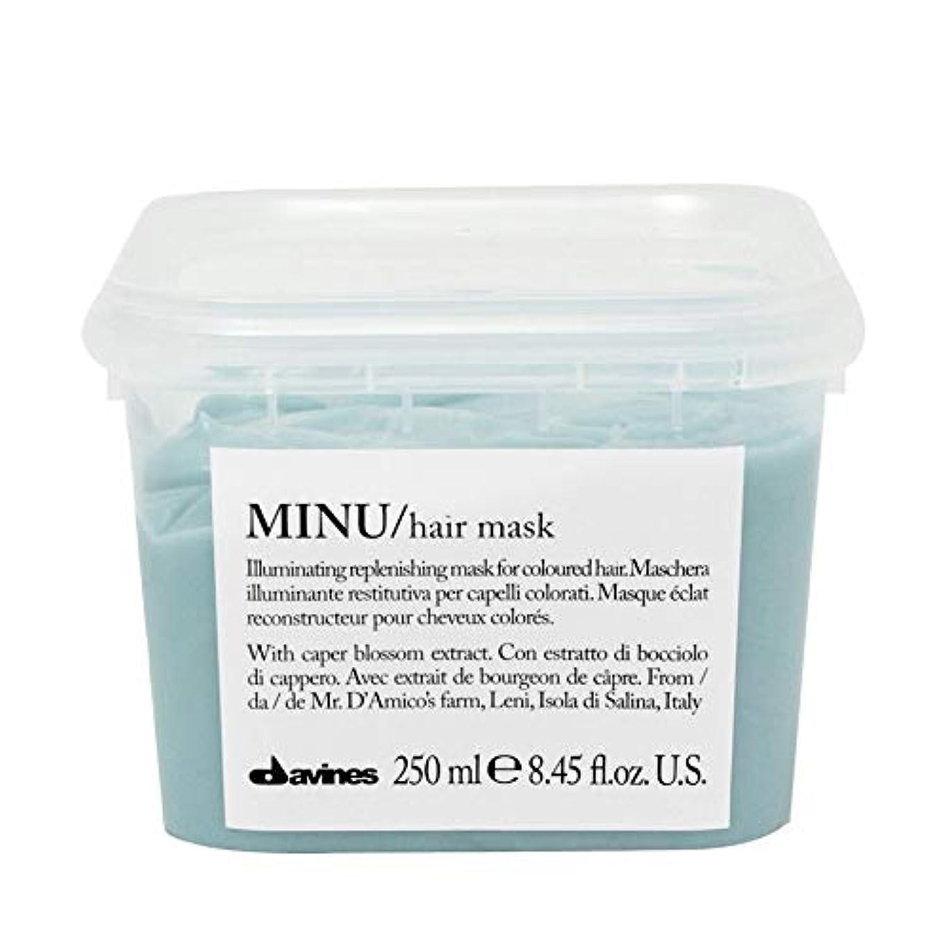 速度登山家り[Davines ] ダヴィネスぬヘアマスク250ミリリットル - Davines Minu Hair Mask 250ml [並行輸入品]