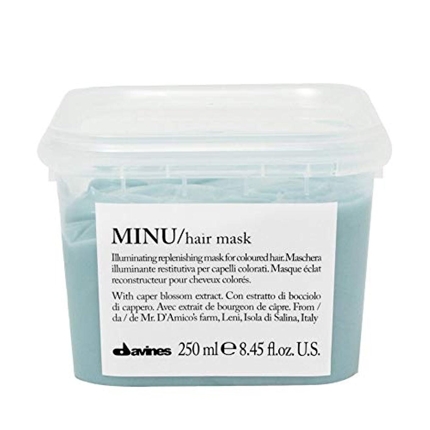 音声スプリット締める[Davines ] ダヴィネスぬヘアマスク250ミリリットル - Davines Minu Hair Mask 250ml [並行輸入品]