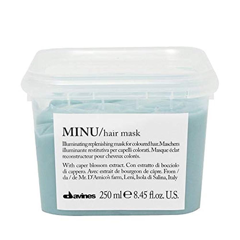 名義で気配りのある麦芽[Davines ] ダヴィネスぬヘアマスク250ミリリットル - Davines Minu Hair Mask 250ml [並行輸入品]