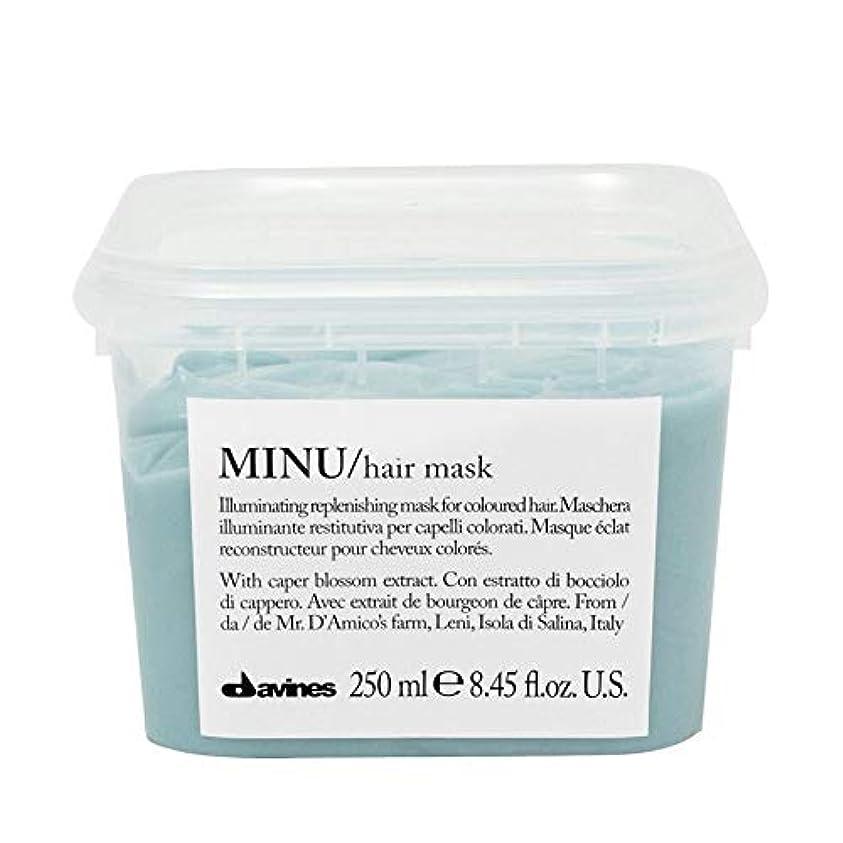 [Davines ] ダヴィネスぬヘアマスク250ミリリットル - Davines Minu Hair Mask 250ml [並行輸入品]
